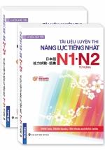 Tài Liệu Luyện Thi Năng Lực tiếng Nhật N1 - N2 (Từ vựng)