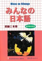 Minna no Nihongo - Nhật Ngữ Căn Bản Tập I