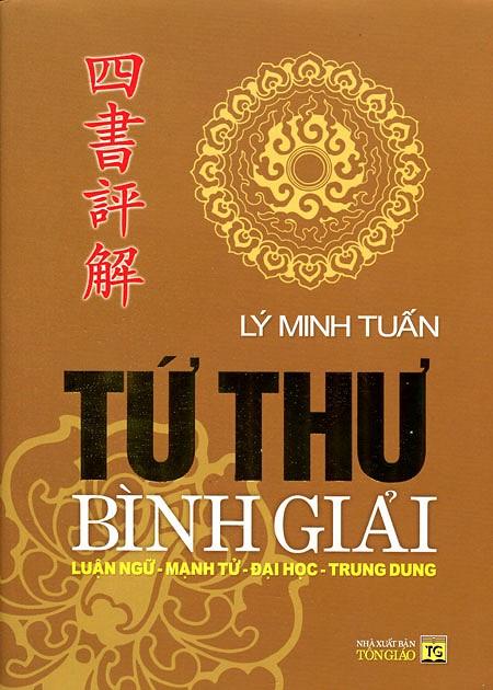Tứ Thư Bình Giải: Luận Ngữ - Mạnh Tử - Đại Học - Trung Dung - EBOOK/PDF/PRC/EPUB
