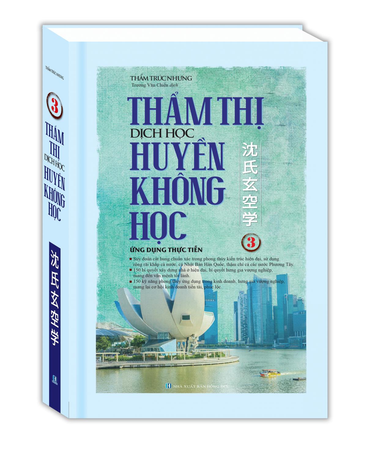 Thẩm Thị Dịch Học Huyền Không Học (Tập 3) - EBOOK/PDF/PRC/EPUB
