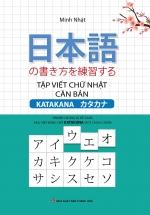 Tập Viết Chữ Nhật Căn Bản Katakana