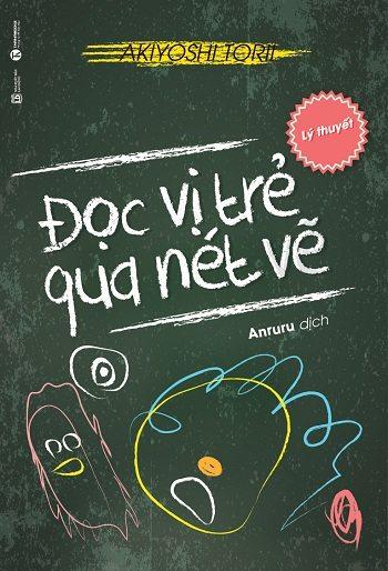 Đọc Vị Trẻ Qua Nét Vẽ (Lý Thuyết) - EBOOK/PDF/PRC/EPUB