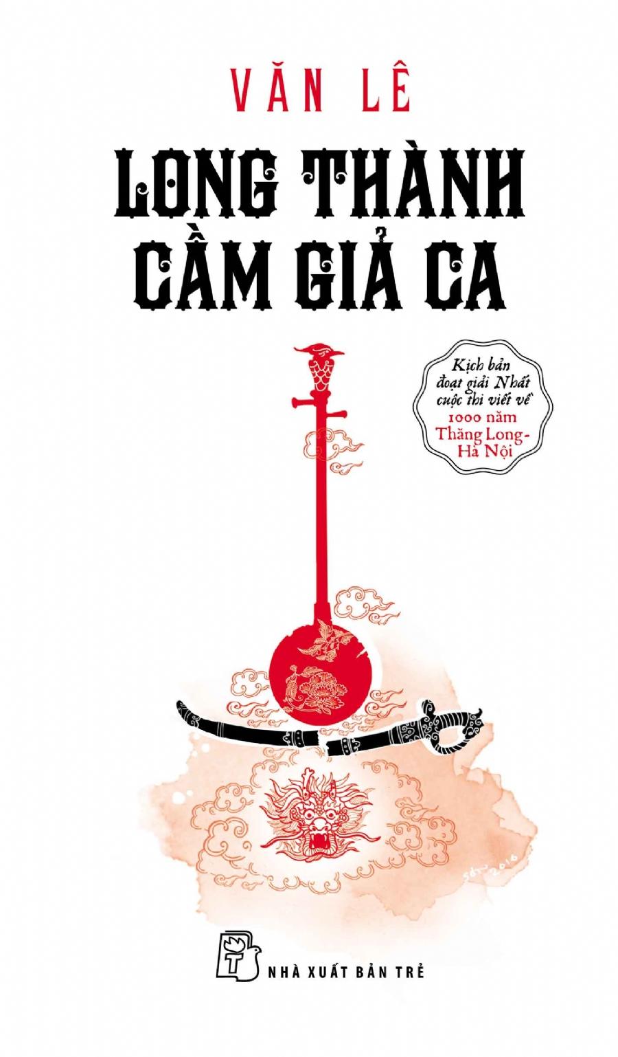 Long Thành Cầm Giả Ca - EBOOK/PDF/PRC/EPUB