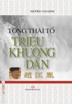 Tông Thái Tổ - Triệu Khuông Dẫn