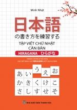 Tập Viết Chữ Nhật Căn Bản Hiragana