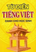 Từ Điển Tiếng Việt Dành Cho Học Sinh (2 Màu)