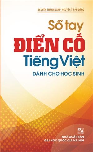 Sổ Tay Điển Cố Tiếng Việt - EBOOK/PDF/PRC/EPUB