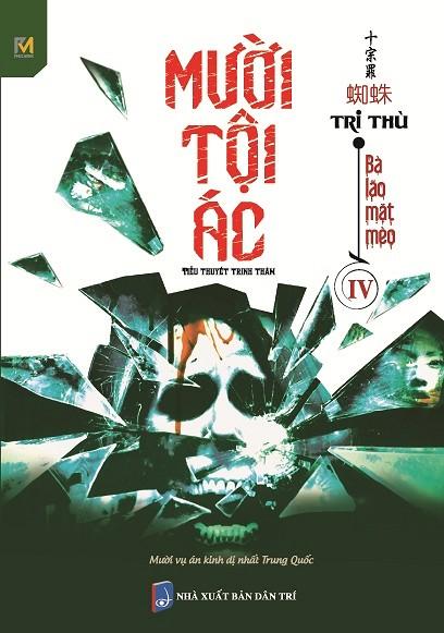 Mười Tội Ác (Tập 4) - Bà Lão Mặt Mèo - EBOOK/PDF/PRC/EPUB