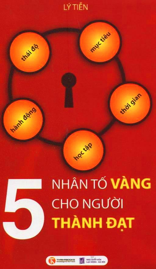 5 Nhân Tố Vàng Cho Người Thành Đạt - EBOOK/PDF/PRC/EPUB