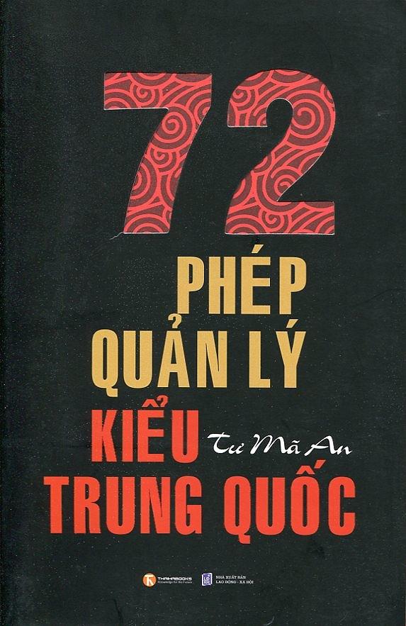 72 Phép Quản Lý Kiểu Trung Quốc - EBOOK/PDF/PRC/EPUB
