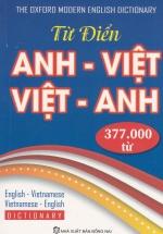 Từ Điển Anh Việt Việt Anh (377.000 từ)