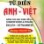 Từ Điển Anh Việt Dành Cho Học Sinh Lớp 8 -9 Khoảng 199.000 Từ