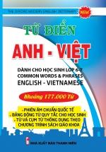 Từ Điển Anh Việt Dành Cho Học Sinh Lớp 6-7 Khoảng 177.000 Từ