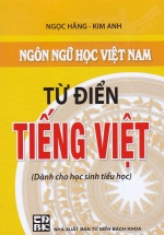 Từ Điển Tiếng Việt ( Cao Minh )