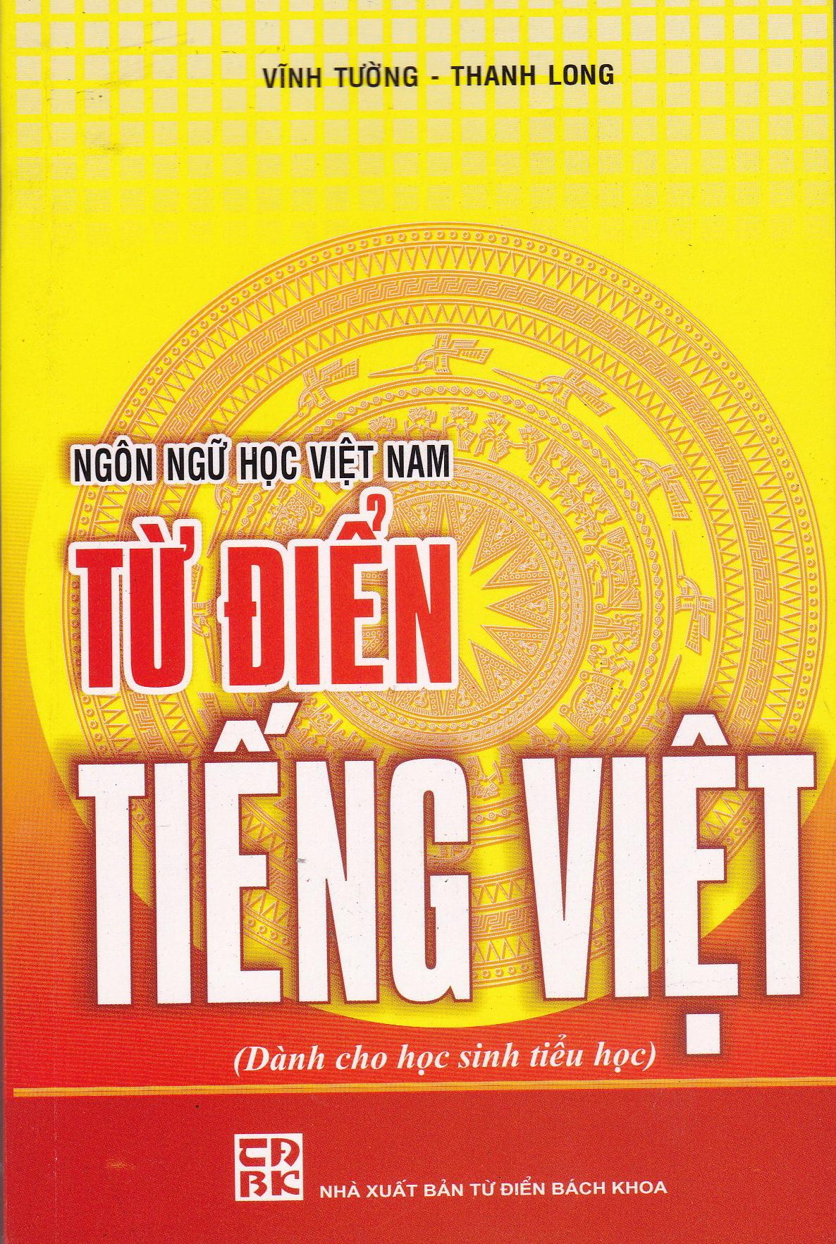 Từ Điển Tiếng Việt (Cao Minh) (Khổ Lớn)