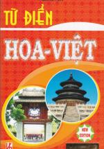 Từ Điển Hoa Việt - Hoàng Yến