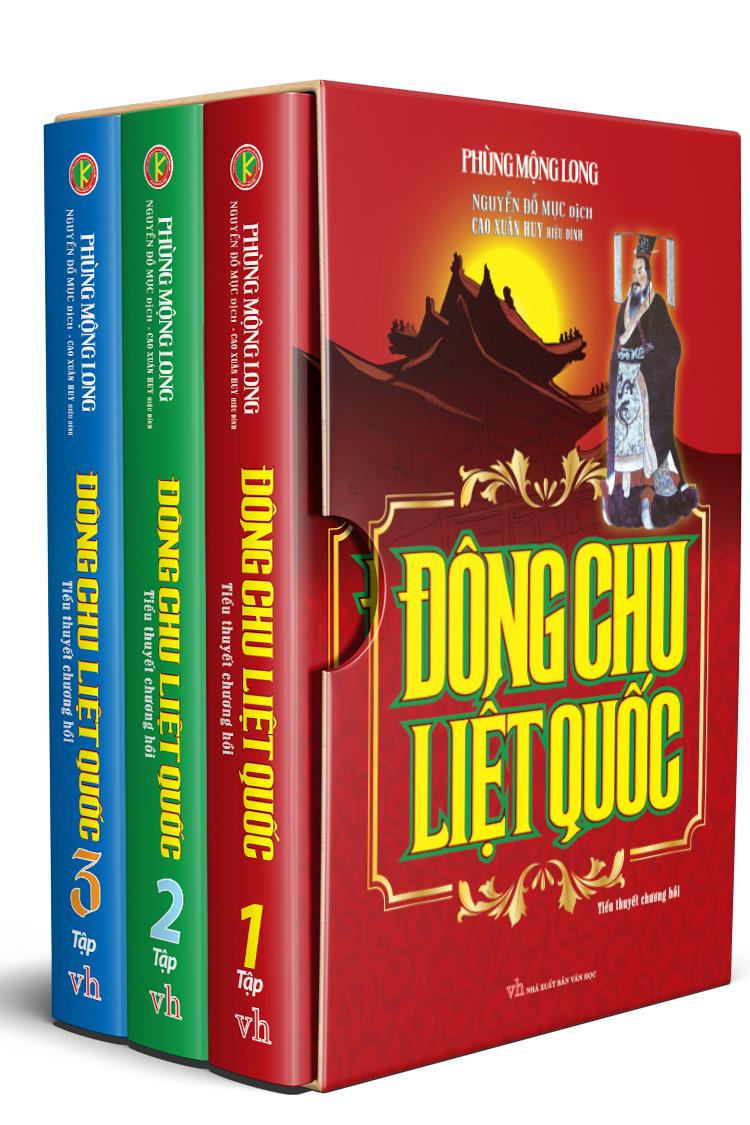 Đông Chu Liệt Quốc (Trọn Bộ 3 Cuốn) - Hộp Gỗ