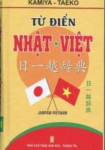 Từ Điển Nhật - Việt (Bìa Cứng)
