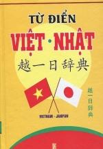 Từ Điển Việt - Nhật (Bìa Cứng)