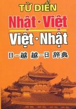 Từ Điển Nhật-Việt , Việt-Nhật ( Bìa Mềm )