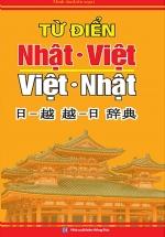 Từ điển Nhật-Việt , Việt-Nhật ( Bìa Cứng )
