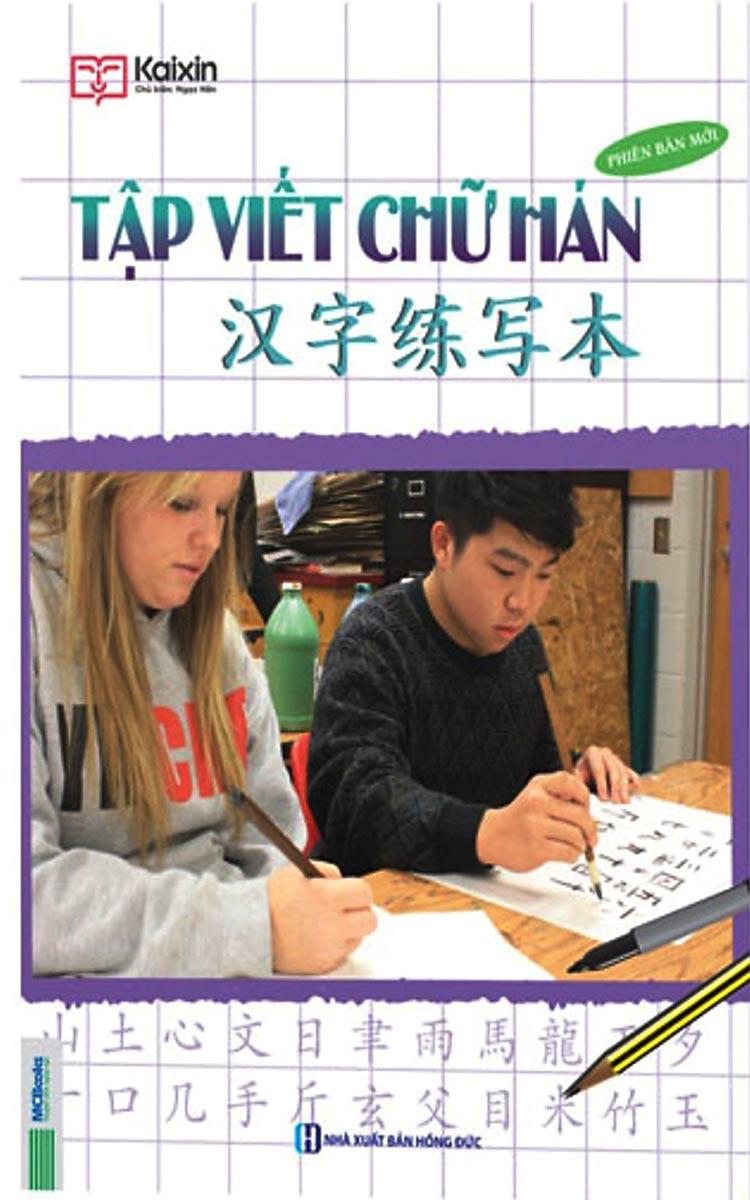 Tập Viết Chữ Hán - kaixin