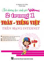 Bồi Dưỡng Học Sinh Giỏi Violympic 2 Trong 1 Toán - Tiếng Việt Trên Mạng Internet Lớp 1