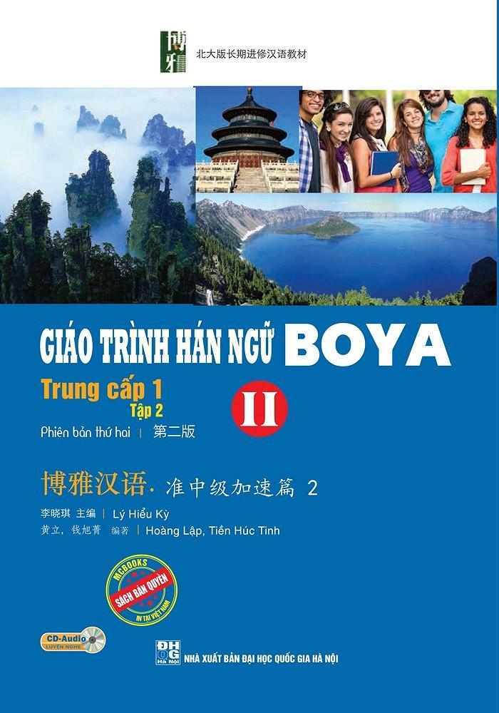 Giáo Trình Hán Ngữ Boya Trung Cấp 1 (Tập 2) - EBOOK/PDF/PRC/EPUB