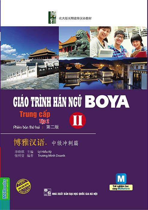 Giáo Trình Hán Ngữ Boya Trung Cấp 2 (Tập 2) - EBOOK/PDF/PRC/EPUB
