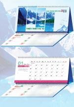Lịch Để Bàn 2018 Chữ A Có Note - Thiên Nhiên Kỳ Vĩ