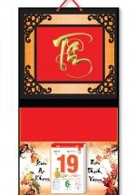 K21 - Bìa Treo Tường 2018 Da Simili Dán Chữ Nổi (32,5 x 65cm) - Chữ Tâm