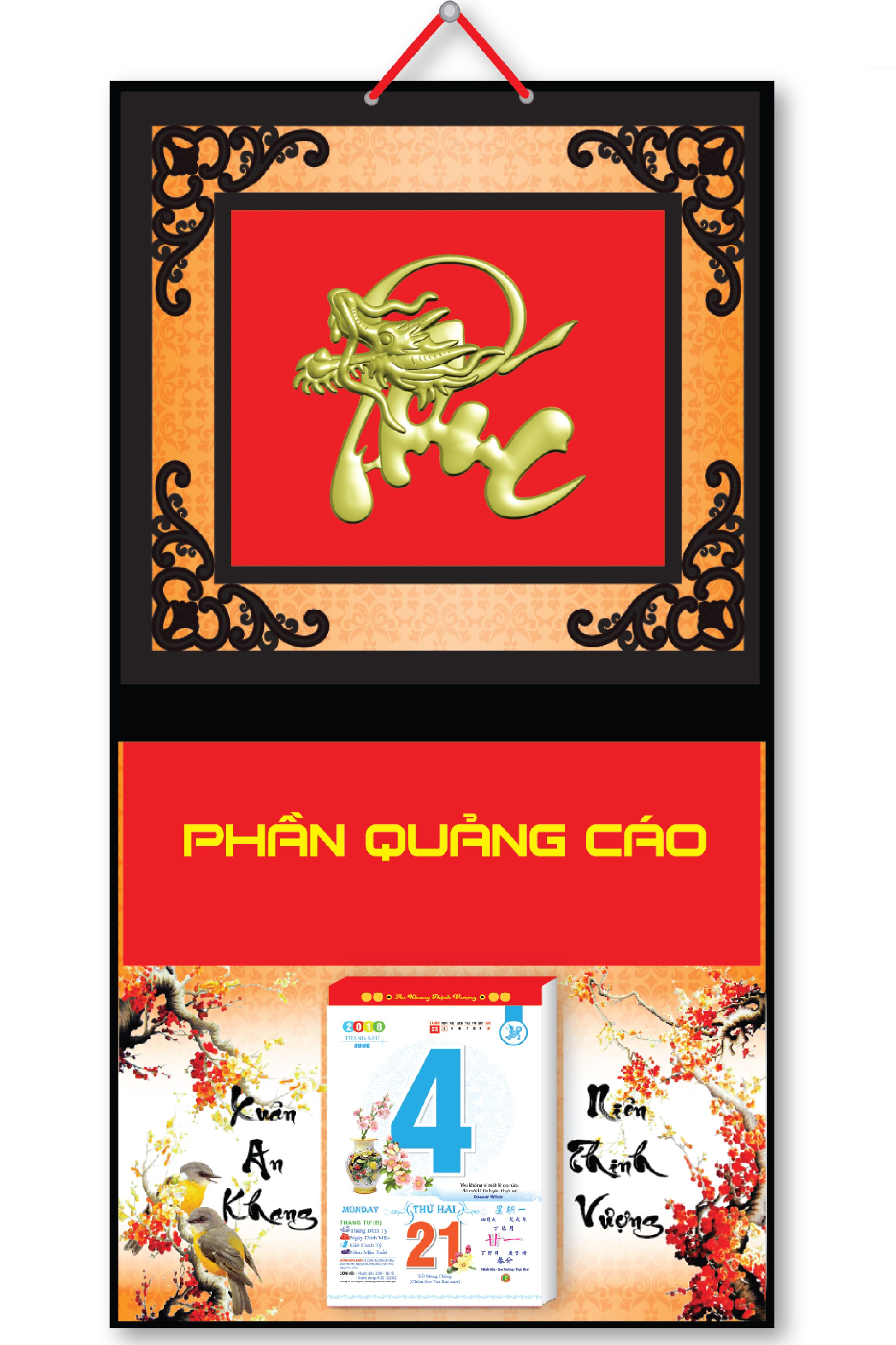 KV22 - Bìa Lịch 2018 Da Simili Dán Chữ Nổi (32,5 x 65cm) - Chữ Phúc Đầu Rồng - EBOOK/PDF/PRC/EPUB