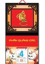 KV26 - Bìa Treo Lịch2018 Metalize Ép Kim Cao Cấp 7 Màu (32,5 x 65cm) - Dán Nổi Chữ Phúc