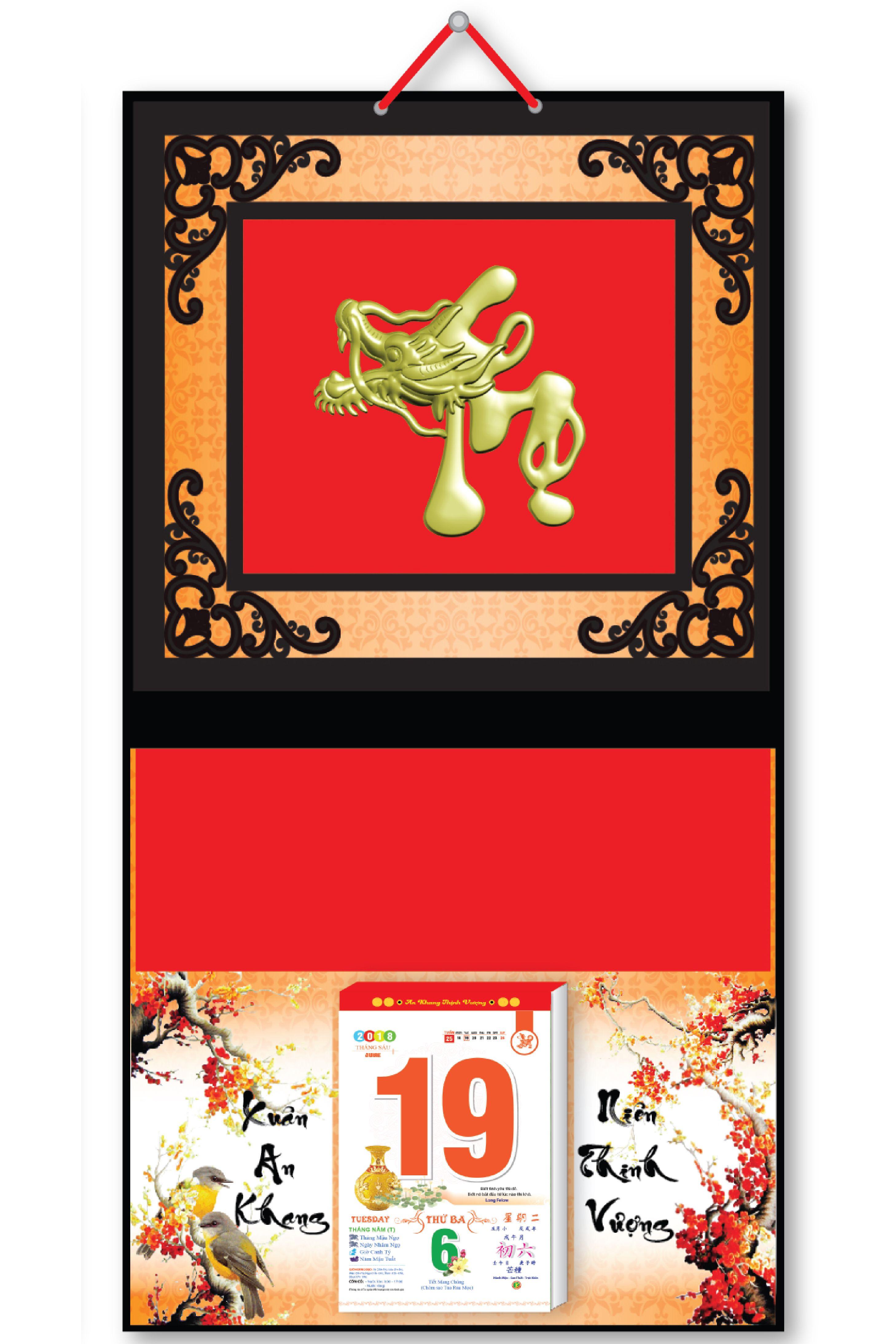 KV31 - Bìa Treo Lịch 2018 Metalize Ép Kim Cao Cấp 7 Màu (32,5 x 65cm) - Dán Nổi Chữ Thọ Đầu Rồng
