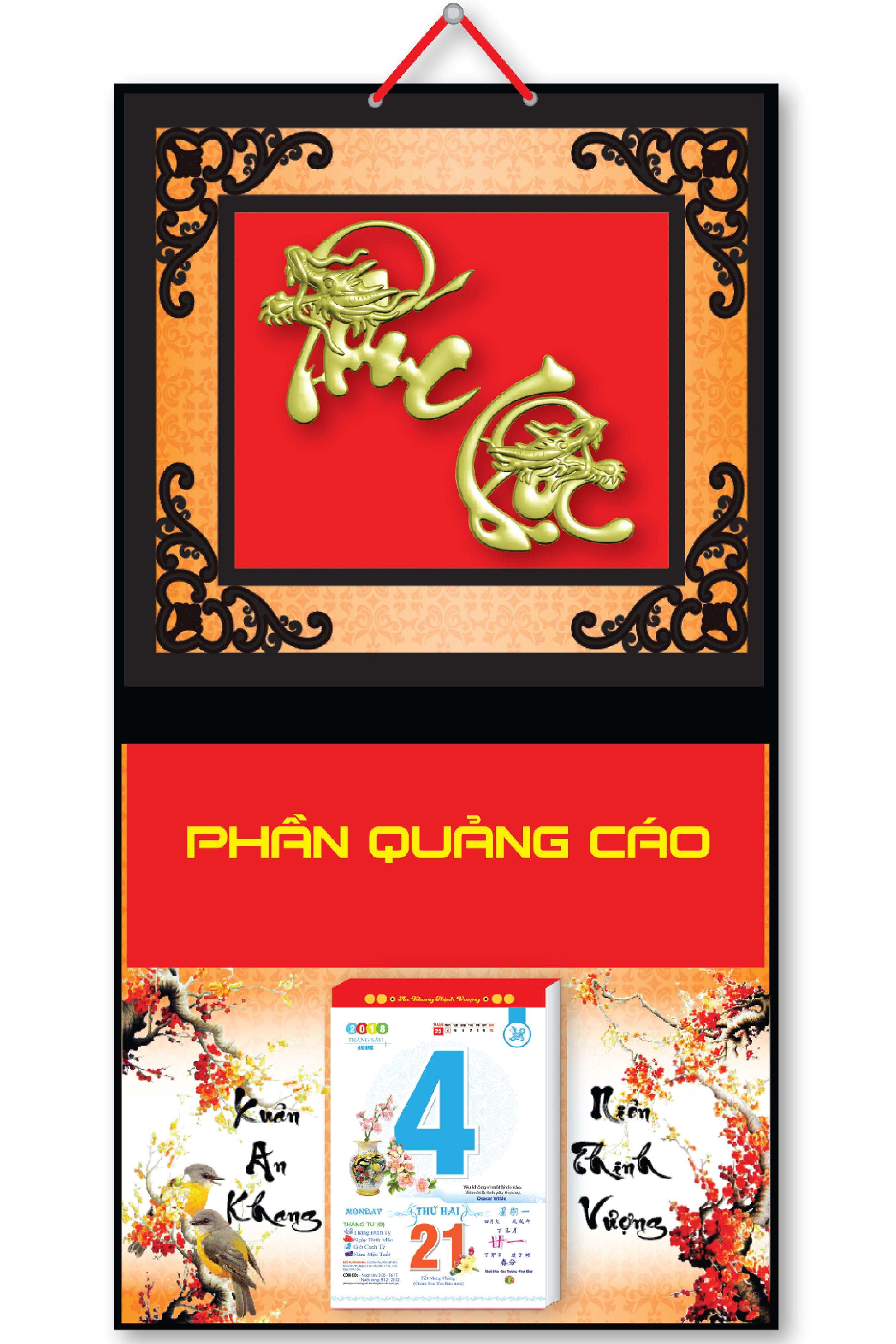 KV32 - Bìa Lịch 2018 Metalize Ép Kim Cao Cấp 7 Màu (32,5 x 65cm) - Dán Nổi Chữ Phúc Lộc Đầu Rồng Nhỏ - EBOOK/PDF/PRC/EPUB