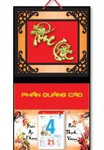 KV32 - Bìa Lịch 2018 Metalize Ép Kim Cao Cấp 7 Màu (32,5 x 65cm) - Dán Nổi Chữ Phúc Lộc Đầu Rồng Nhỏ