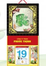KV33 - Bìa Treo Lịch 2018 Da Simili Dán Chữ Nổi (35 x 70cm) - Khung Đen, Dán Chữ Phúc Cẩm Thạch