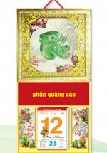 KV34 - Bìa Treo Lịch 2018 Da Simili Dán Chữ Nổi (35 x 70cm) -  Khung Vàng, Dán Chữ Phúc Cẩm Thạch