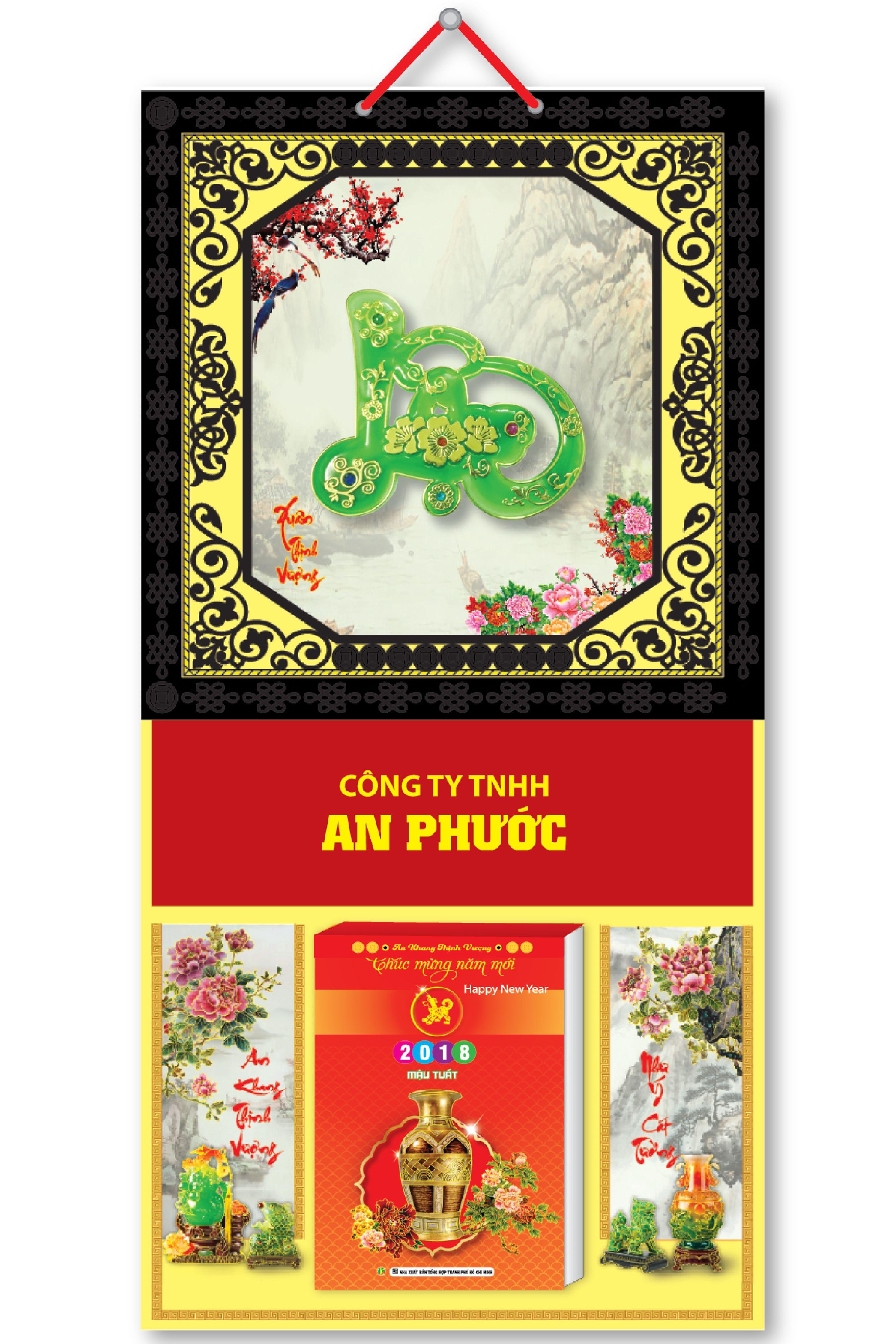 KV35 - Bìa Treo Lịch 2018 Da Simili Dán Chữ Nổi (35 x 70cm) -, Khung đen, Dán Chữ Lộc Cẩm Thạch