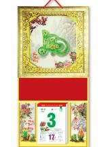 KV36 - Bìa Treo Lịch 2018 Da Simili Dán Chữ Nổi (35 x 70cm) - Khung vàng, Dán Chữ Lộc Cẩm Thạch