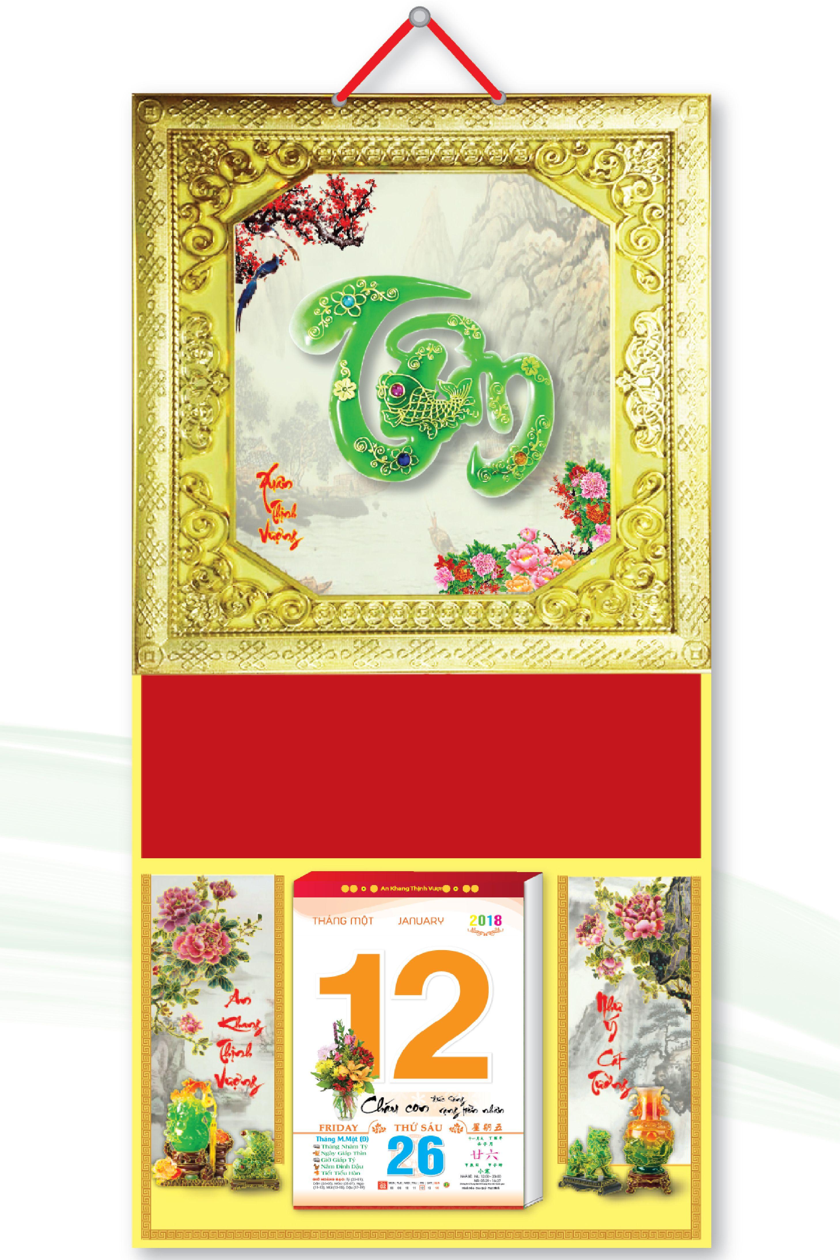 KV38 - Bìa Treo Lịch 2018 Da Simili Dán Chữ Nổi (35 x 70cm) - Khung vàng, Dán Chữ Tâm Cẩm Thạch