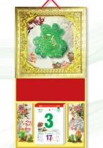 KV40 - Bìa Treo Lịch Tết 2018 Da Simili Dán Chữ Nổi (35 x 70cm) - Khung Vàng, Dán Chữ Phước Cẩm Thạch
