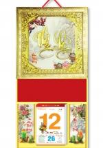 KV42 - Bìa Treo Lịch 2018 Da Simili Dán Chữ Nổi (35 x 70cm) - Khung vàng, Dán Chữ Phúc Lộc