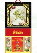 KV43 - Bìa Lịch Treo Tường Da Simili Dán Chữ Nổi (35 x 70cm) -  Khung Đen, Dán Chữ Phúc Đầu Rồng