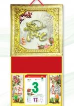 KV44 - Bìa Lịch Treo Tường 2018 Da Simili Dán Chữ Nổi (35 x 70cm) -Khung vàng, Dán Chữ Phúc Đầu Rồng