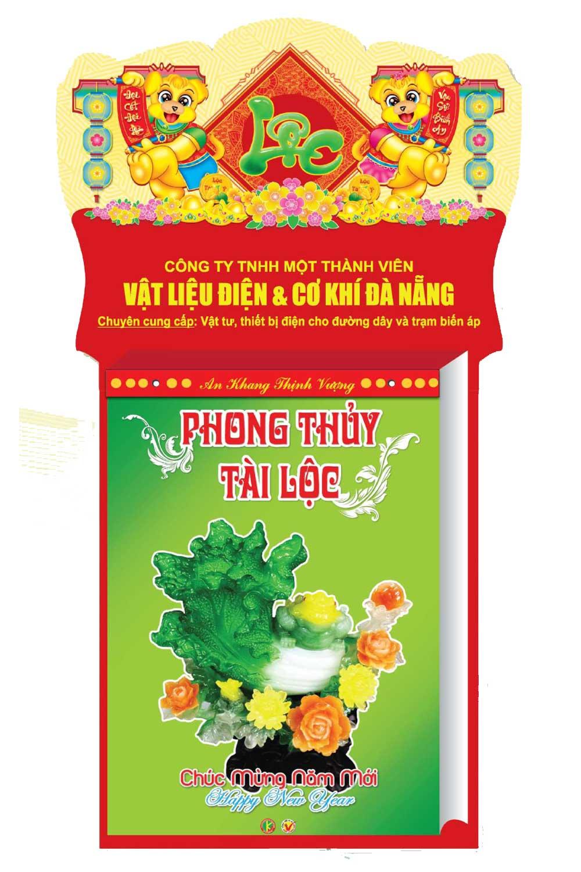 Lịch Bloc Siêu Cực Đại 2018 KV03 (30x40 cm) - Phong Thủy Tài Lộc
