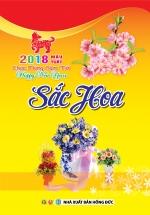 Lịch Bloc Đại Lỡ 2018 KV12 (13x19 cm) - Sắc Hoa