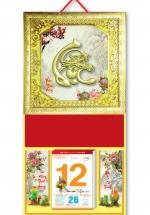 K46 - Bìa Treo Lịch 2018 Da Simili Dán Chữ Nổi (35 x 70cm) - Khung vàng, Dán Chữ Lộc Đầu Rồng