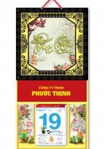 K49 - Bìa Treo Lịch 2018 Da Simili Dán Chữ Nổi (35 x 70cm) - Khung đen, Dán Chữ Phúc Lộc Đầu Rồng Nhỏ