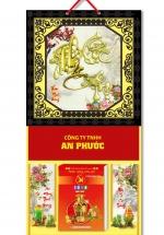 KV51 - Bìa Lịch Treo Tường 2018 Da Simili Dán Chữ Nổi (35 x 70cm) - Khung Đen, Dán Chữ  Nổi Phúc Lộc Thọ Đầu Rồng Nhỏ